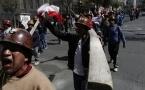 В Боливии шахтеры похитили и забили насмерть замминистра внутренних дел